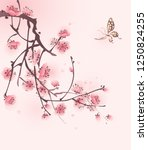 oriental style painting  cherry ...   Shutterstock . vector #1250824255