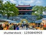 dali  yunnan province   china   ...   Shutterstock . vector #1250840905