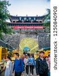dali  yunnan province   china   ...   Shutterstock . vector #1250840908