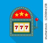 slot machine flat design j...... | Shutterstock .eps vector #1250846158