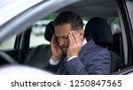 stressed businessman feeling... | Shutterstock . vector #1250847565