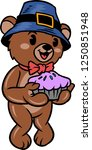 the illustration shows a bear... | Shutterstock .eps vector #1250851948