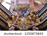 bronnbach  germany   july 07 ... | Shutterstock . vector #1250873845