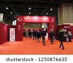 december 2  2018  porte de...   Shutterstock . vector #1250876635