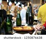 december 2  2018  porte de...   Shutterstock . vector #1250876638