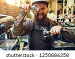funny young bearded man... | Shutterstock . vector #1250886358