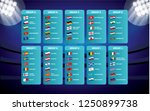 european football tournament... | Shutterstock .eps vector #1250899738