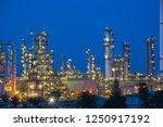 twilight scene of oil refinery... | Shutterstock . vector #1250917192