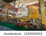 yangon myanmar   december 15... | Shutterstock . vector #1250924242