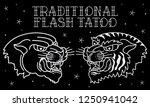 head vector tiger and black... | Shutterstock .eps vector #1250941042