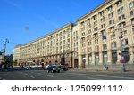 kiev ukraine 09 03 17  maidan... | Shutterstock . vector #1250991112