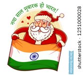 happy new year india   santa... | Shutterstock .eps vector #1251000028
