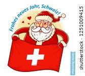 happy new year switzerland  ... | Shutterstock .eps vector #1251009415