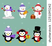 new year and christmas card. a... | Shutterstock . vector #1251095242