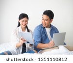 happy asian couple lover using... | Shutterstock . vector #1251110812