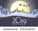 twenty nineteen poster design.... | Shutterstock .eps vector #1251116212