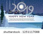twenty nineteen poster design....   Shutterstock .eps vector #1251117088