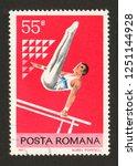 romania   circa 1977  a postage ...   Shutterstock . vector #1251144928