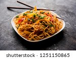 Schezwan Noodles Or Vegetable...