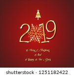 merry christmas and happy new... | Shutterstock .eps vector #1251182422