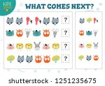 what comes next kids... | Shutterstock .eps vector #1251235675