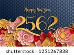 thailand happy  new year 2562... | Shutterstock .eps vector #1251267838