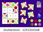 logic puzzle game for children... | Shutterstock .eps vector #1251310168