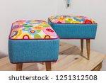 poufs furniture detail | Shutterstock . vector #1251312508