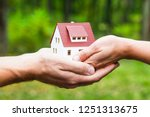 home for you   Shutterstock . vector #1251313675