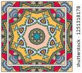 decorative colorful mandala... | Shutterstock .eps vector #1251318178