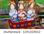handmade textile rag dolls in a ... | Shutterstock . vector #1251325012