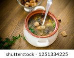 homemade vegetable soup with... | Shutterstock . vector #1251334225