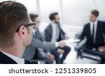 businessman at a business... | Shutterstock . vector #1251339805