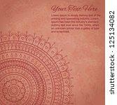 half of mandala ornament with... | Shutterstock .eps vector #125134082