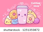 cute vector illustration.... | Shutterstock .eps vector #1251353872
