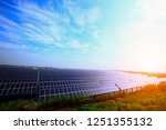 solar panels on the water | Shutterstock . vector #1251355132