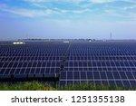 solar panels on the water | Shutterstock . vector #1251355138