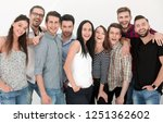 close up.group of creative... | Shutterstock . vector #1251362602