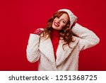 lovely curly ginger woman... | Shutterstock . vector #1251368725