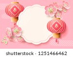 new year poster with sakura and ... | Shutterstock . vector #1251466462