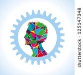 gear outside of human head   Shutterstock .eps vector #125147348