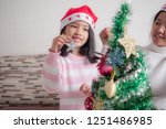 asian little girl with mother... | Shutterstock . vector #1251486985