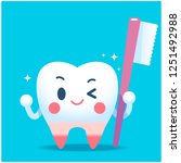 cute tooth character holding...   Shutterstock .eps vector #1251492988