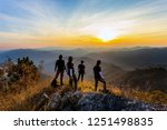 silhouette of man hold up hands ...   Shutterstock . vector #1251498835
