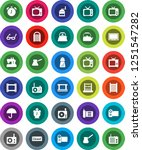 white solid icon set  washboard ... | Shutterstock .eps vector #1251547282