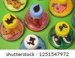 art and craft design kid toys... | Shutterstock . vector #1251547972