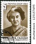 ussr   circa 1984   a stamp... | Shutterstock . vector #125157695