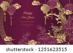 happy chinese new year retro...   Shutterstock .eps vector #1251623515