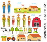set of happy farmers and smart... | Shutterstock .eps vector #1251641755
