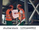 calm professional builder in... | Shutterstock . vector #1251644902